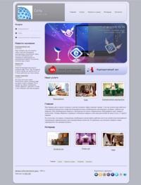 Сайт аниме